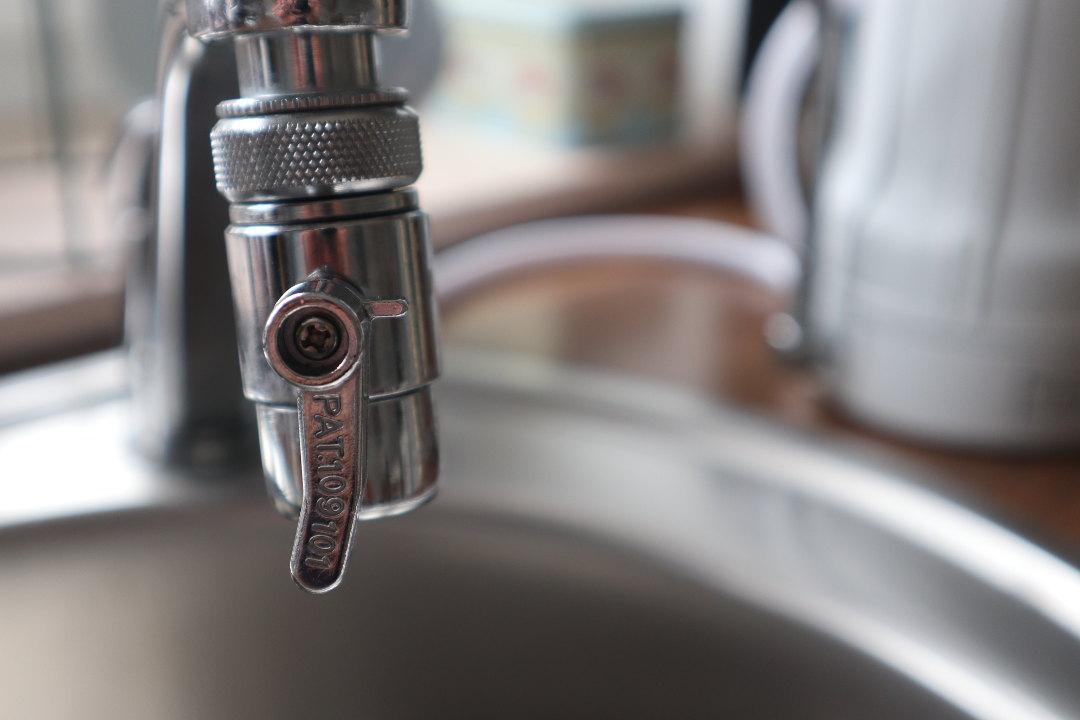 Lieblingsleitungswasser
